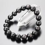 パワーストーン ブレスレット 約10ミリ ハイパーシーン 数珠