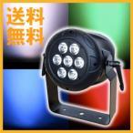 LUMIXON STAGE SHOT MINI Q7 RGBW D30 LEDステージスポット パーライト(送料無料)