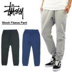 ステューシー STUSSY  Stock Fleece Pant スウェットパンツ スエットパンツ トレーニングパンツ[BB]