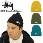 ステューシー STUSSY HO19 Stock Cuff Beanie ビーニー ニット帽 [小物] [AA-2]
