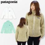 パタゴニア patagonia  ウィメンズ ロス ガトス ジャケット  Womens  Los Gatos Jacket  フリース ジャケット アウター レディース 送料無料 [BB]