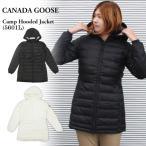 カナダグース(CANADA GOOSE) キャンプ フード ジャケット(Camp Hooded Jacket) Women's ダウンジャケット/アウター/コート(2015 F/W)