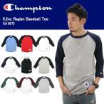 チャンピオン(Champion) ラグラン ベースボール Tシャツ(5.2oz Raglan Baseball Tee)(t1397) メンズ 7分袖 Tシャツ