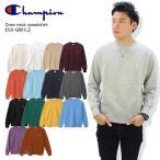 チャンピオン Champion クルーネックスウェットシャツ  C3-Q001  メンズ スウェット [AA]