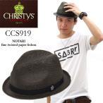 クリスティーズ ハット(Christy's Hat) NOTARI / Twisted Toyo Fedora ストローハット 帽子(男女兼用)(レビュー)