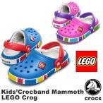 クロックス(CROCS) クロックバンド マンモス レゴ クロッグ(Crocband Mammoth LEGO Clog) キッズ用ボアサンダル