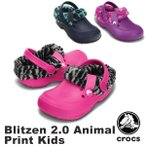 クロックス(CROCS) ブリッツェン 2.0 アニマル プリント キッズ(Blitzen 2.0 Animal Print Kids) サンダル(ボア ショートブーツ ベビー & キッズ 子供用)