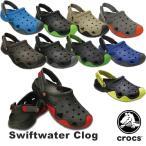 ショッピングサボ クロックス(CROCS) スウィフトウォーター クロッグ(swiftwater clog)