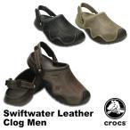 クロックス(CROCS) スウィフトウォーター レザー クロッグ メン(swiftwater leather clog men)(男性用)