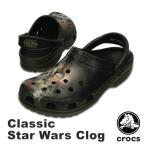 ショッピングサボ クロックス(CROCS) クラシック スター ウォーズ(classic star wars clog) メンズ/レディース サンダル(男女兼用)