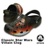 ショッピングサボ クロックス(CROCS) クラシック スター・ウォーズ ヴィラン クロッグ(classic star wars villain clog ) メンズ/レディース サンダル