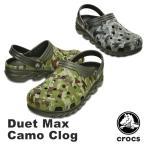 クロックス(CROCS) デュエット マックス カモ クロッグ(duet max camo clog) メンズ/レディース サンダル