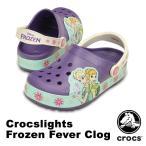 ショッピングサボ クロックス(CROCS) クロックスライツ フローズン フィーバー クロッグ(crocslights Frozen Fever clog) アナと雪の女王/サンダル/ディズニー