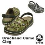 クロックス(CROCS) クロックバンド カモ クロッグ(crocband camo clog) メンズ / レディース サンダル
