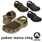 クロックス(CROCS) ユーコン メサ クロッグ(yukon mesa clog) 男性用