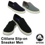 クロックス(CROCS) シティレーン スリップオン スニーカー メン(citilane slip-on sneaker men)