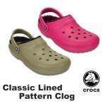 ショッピングサボ クロックス(CROCS) クラシック ラインド パターン クロッグ(classic lined pattern clog) メンズ/レディース サンダル (r)