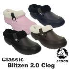 クロックス(CROCS) クラシック ブリッツェン 2.0 クロッグ(classic blitzen 2.0 clog) メンズ/レディース サンダル (r)
