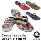 クロックス CROCS クロックス イザベラ グラフィック フリップ ウィメン crocs isabella graphic flip w  レディース サンダル 女性用 [AA]