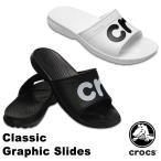 クロックス(CROCS) クラシック グラフィック スライド(classic graphic slide)シャワーサンダル【男性用】