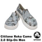 クロックス CROCS  シティレーン ロカ カモ 2.0 スリップオン メン citilane roka camo 2.0 slip-on men  男性用 [BB]