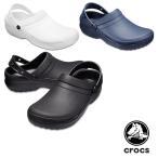 ����å���(CROCS) ���ڥ���ꥹ�� 2.0 (specialist 2.0 Clog) ���/��ǥ����� ������� [BB]