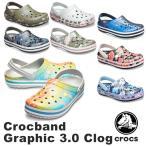 ����å���(CROCS) ����å��Х�� ����ե��å� 3.0  ����å�(crocband graphic 3.0 clog) ���/��ǥ����� ������� [BB]
