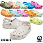 クロックス CROCS クラシック ケイマン Classic Cayman 10001 メンズ レディース サンダル[BB]