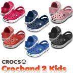 クロックス(CROCS) クロックバンド 2 Kids(Crocband 2 キッズ) サンダル[AA]