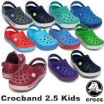 ショッピングcrocband クロックス(CROCS) クロックバンド 2.5 キッズ(Crocband 2.5 Kids)(子供用)[AA]