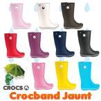 クロックス通販専門店ランキング30位 CROCS Crocband Jaunt Womens クロックス クロックバンド ジョーント レディース(女性用)