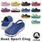 クロックス(CROCS) デュエット スポーツ クロッグ キッズ(Duet Sport Clog Kids) サンダル[AA]