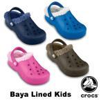 ショッピングバヤ クロックス(CROCS) バヤ ラインド キッズ(子供用) サンダル(CROCS Baya Lined Kids)[BB]