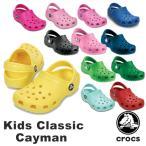 クロックス(CROCS) キッズ クラシック/ケイマン(Kids Classic/Cayman) サンダル
