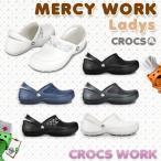 CROCS MERCY WORK Lady's クロックス マーシーワーク レディース(女性用) シューズ[AA]