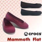 ショッピングマンモス クロックス(CROCS) マンモス フラット ウィメンズ(Mammoth Flat W) レディース パンプス(女性用)