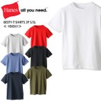 ヘインズ HANES  ビーフィー 2パック キッズ Tシャツ BEEFY-T SHIRTS 2P S/SL  HS8561  子供用 半袖 Tシャツ アンダーウエア [AA-3]