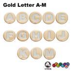 クロックス CROCS  ジビッツ jibbitz  ゴールドレターA-M gold letter A-M   アクセサリー アルファベット イニシャル ゆうパケット可 [SKY] [小物] [AA-2]