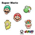 クロックス CROCS  ジビッツ jibbitz  スーパーマリオ  Super Mario   アクセサリー ルイージ ヨッシー ピーチ姫 クッパ ゆうパケット可 [YEL] [小物] [AA-2]