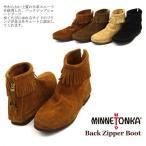 ショッピングMINNETONKA MINNETONKA Back Zipper Boot ミネトンカ バックジッパー スエードブーツ(282-283-287-289)[AA]