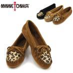 ショッピングミネトンカ ミネトンカ(MINNETONKA) レオパード キルティ モカシン(Leopard Kilty Moc) レディース/ウィメンズ用 モカシン/ルームシューズ[CC]
