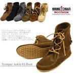 MINNETONKA Tramper Ankle Hi Boot ミネトンカ トランパー アンクルハイ ブーツ 422-427-428-429-421t [BB]