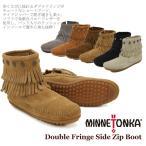 ショッピングMINNETONKA ミネトンカ(MINNETONKA) ダブル フリンジ サイド ジップ ブーツ(Double Fringe Side Zip Boot)