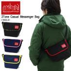 マンハッタン ポーテージ Manhattan Portage  2Tone Casual Messenger Bag 1603-2  メッセンジャーバッグ XS [BB]