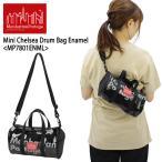 マンハッタン ポーテージ Manhattan Portage Mini Chelsea Drum Bag Enamel  MP7801ENML  ドラムバッグ XS  ショルダーバッグ  [AA]