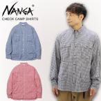 ナンガ NANGA  CHECK CAMP SHIRTS チェック キャンプ シャツ メンズ 長袖  ポイント10倍 送料無料 国内正規品 [AA]