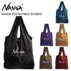 ナンガ NANGA  NANGA POCKETABLE ECOBAG/エコバッグ ポケッタブル  ショッピングバッグ ポイント5倍 ゆうパケット送料無料 国内正規品[小物] [AA-2