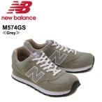 ニュー バランス(New Balance) M574/574 ランニング スニーカー ≪M574GS/Grey≫/シューズ/メンズ/男性用