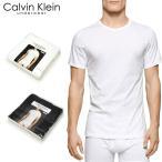 カルバンクライン Calvin Klein  コットン クラシック