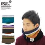 ショッピングネックウォーマー ノマド(NOMADO/SUNNY NOMADO) POCKET WARMER/もこもこ/フリース/ネックウォーマー/マフラー/防寒[AA]